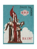 Chinese Matchbox Label with a Statue of a Man and Woman