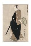 Kinokuniya Sawamura Sanj-Ro Iii as Oboshi Yuranosuke