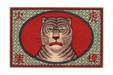 Japanese Matchbox Label with a Growling Tiger