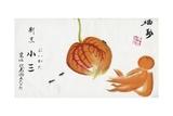 Japanese Advertisement with Chinese Lantern Plant