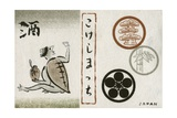 Japanese Matchbox Label with a River Spirit