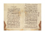Maimonides' Draft of His Legal Code  the Mishneh Torah