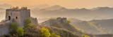 China  Beijing Municipality  Miyun County  Great Wall of China (Unesco World Heritage Site)