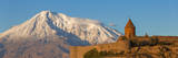 Armenia  Yerevan  Ararat Plain  Khor Virap Armenian Apostolic Church Monastery