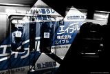 Metro Tokyo 4 Black and White Dark Blue Graphic