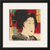 Geisha (detail)