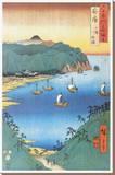 Ruisseau en province d'Awa Tableau sur toile par Ando Hiroshige