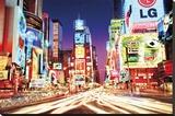 Times Square la nuit à New York Tableau sur toile