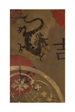 Asian Shield I