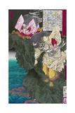Shinto God: Susanoo