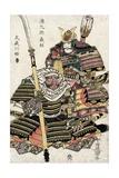 Samurai  12th Century