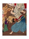 Oda Nobunaga (1534-1582)