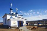 Khoujir  Maloe More (Little Sea)  Frozen Lake During Winter  Olkhon Island  Lake Baikal