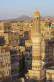 Elevated View of the Old City of Sanaa  UNESCO World Heritage Site  Yemen  Middle East