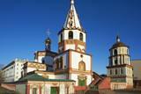 Epiphany Cathedral  Irkutsk  Siberia  Russia  Eurasia