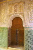Mosque Entrance  Medina  Meknes  Morocco  North Africa  Africa
