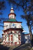 Holy Cross Church  Irkutsk  Siberia  Russia  Eurasia