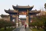 Confucius Temple  City of Jianshui  Yunnan  China  Asia