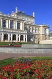 Opera House  Odessa  Crimea  Ukraine  Europe