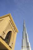 Burj Khalifa and Souk Al Bahar  Dubai  United Arab Emirates  Middle East
