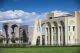 Echmiadzin Complex  Armenia  Central Asia  Asia