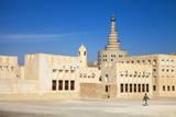 Mosque and Fanar Qatar Islamic Cultural Center  Doha  Qatar  Middle East