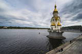 Chapel Above Dnieper River  Kiev (Kyiv)  Ukraine  Europe