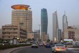 City Center Buildings  Kuwait City  Kuwait  Middle East