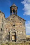 Saghmosavank Church  Ashtarak  Armenia  Central Asia  Asia