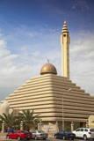 Pyramid Mosque  Salmiya  Kuwait City  Kuwait  Middle East