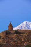 Khor Virap Armenian Apostolic Church Monastery