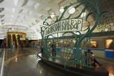 Art Deco Metro Station Slaviansky Bulvar  Moscow  Russia  Europe