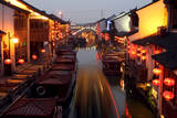 Canals of Suzhou as 'Venice of the East'