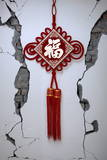 A Red Wall-Hanging Depicting the Chinese Character for 'Happiness'  Used to Usher in Good Fortune