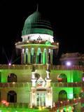 Prophet Muhammad Birthday