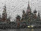 Mild Moscow