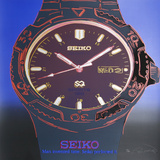 Seiko rom the Homage to Andy Warhol Portfolio