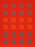 Chinatown Portfolio 2  Image 9