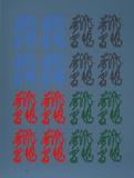Chinatown Portfolio 2  Image 3