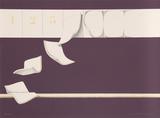 8 Sheets (Purple)