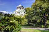 Japan  Osaka  Nara Prefecture View of the Osaka Castle
