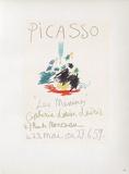 AF 1959 - Les Ménines Reproduction pour collectionneurs par Pablo Picasso
