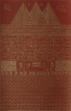 Hommage à Ibn El Arabi VI
