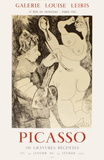 Expo 73 - Galerie Louise Leiris