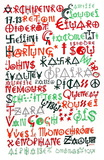 Alphabet onomastique