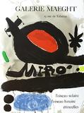 Expo 67 - L'Oiseau Solaire