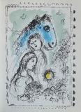 Cheval Bleu au Couple