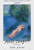 Expo 87 - Tokyo Chagall Graveur