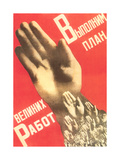 Russian Poster with Hands