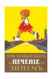 Giant Russian Girl Crossing River